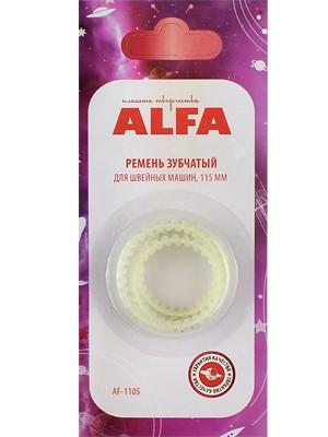 Купить Ремень AF-1105 зубчатый 115мм в интернет-магазине Швеймаркет
