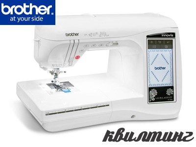 BROTHER NX 2000 Laura Ashley