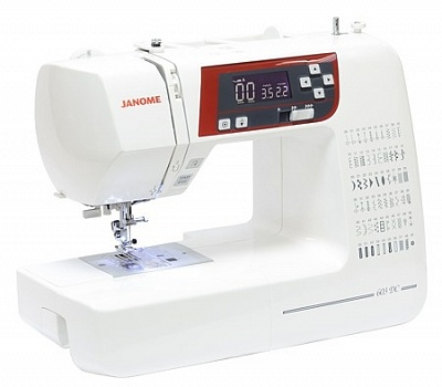 JANOME 603DC